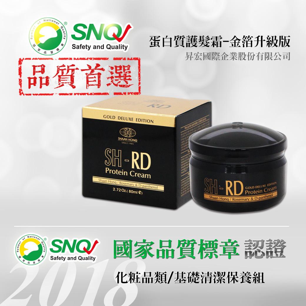 昇宏SHRD金箔升級版  榮獲生醫奧斯卡SNQ認證