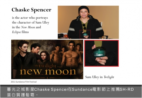 chaske spencer